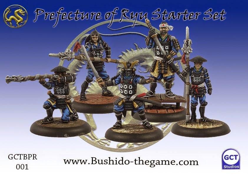 http://www.bushido-thegame.com/catalog/prefecture-ryu-starter