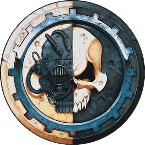 adeptus_mechanicus_icon