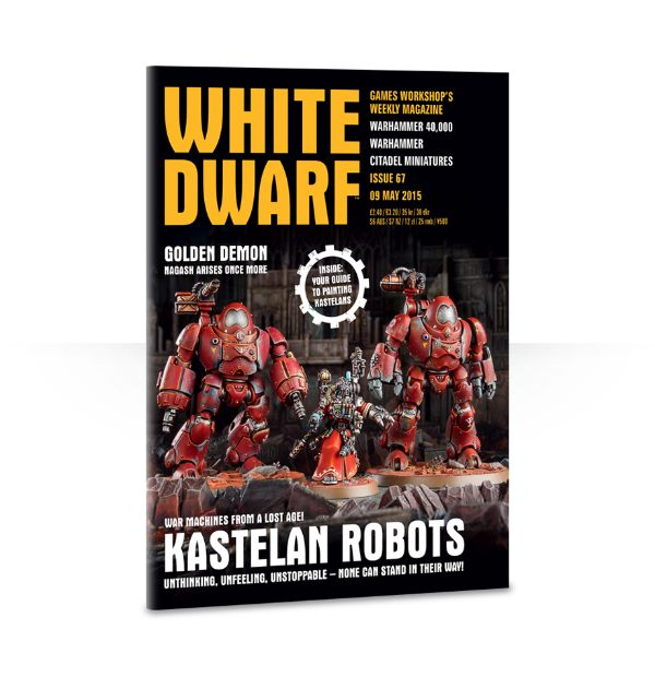 white dwarf back issues - photo #6