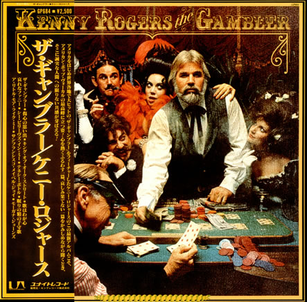 Kenny-Rogers-The-Gambler-188423