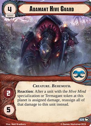 adamant-hive-guard