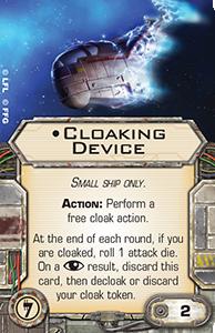 cloaking-device