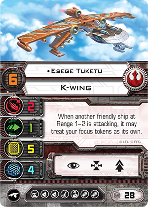 esege-tuketu K Wing