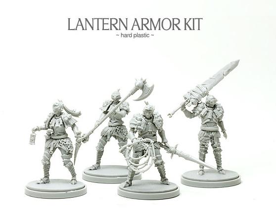 lantern-armor-1