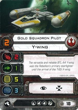 Gold_Squadron_Pilot