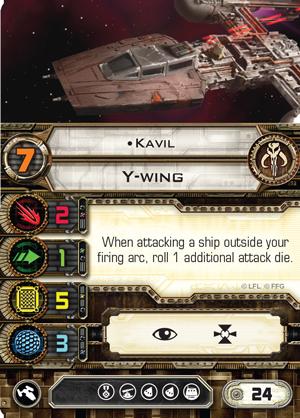 Kavil-1