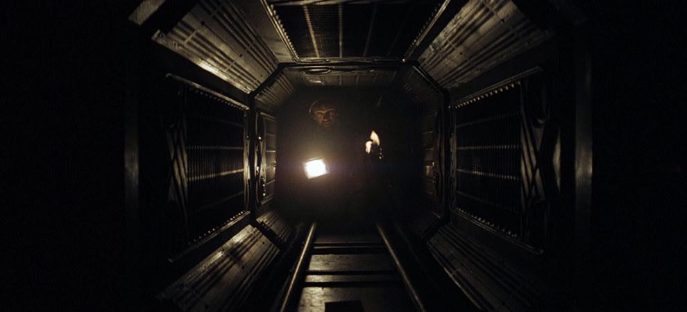alien access duct