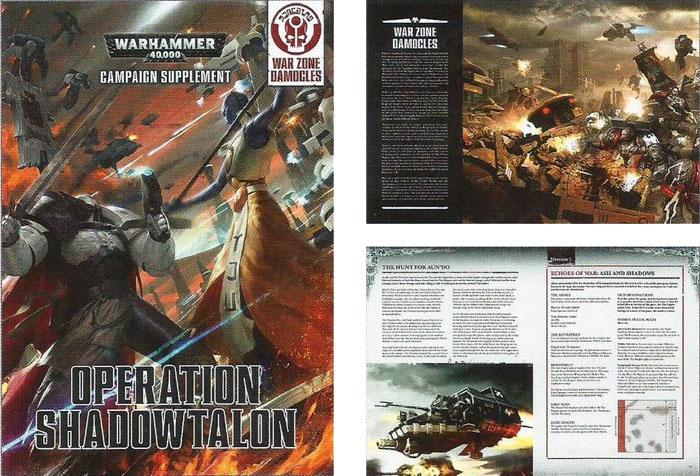 Tau-Ravenguard-campaign2