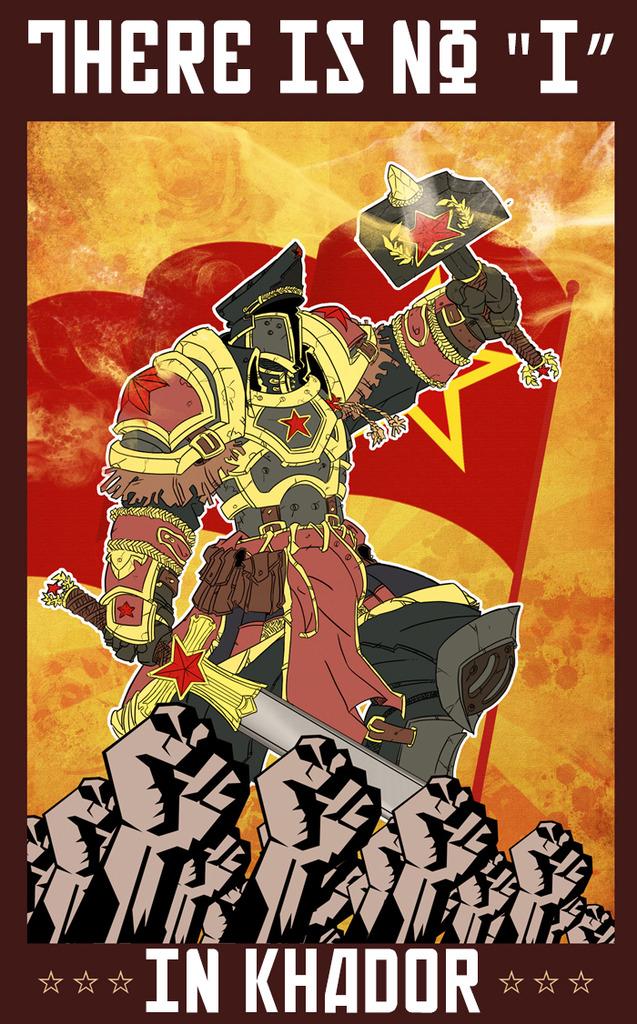 Join_the_Revolution_by_GravedFish_zpststf31hb