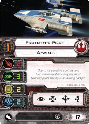 Prototype_Pilot
