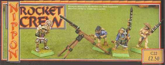citadel-nippon-rocket