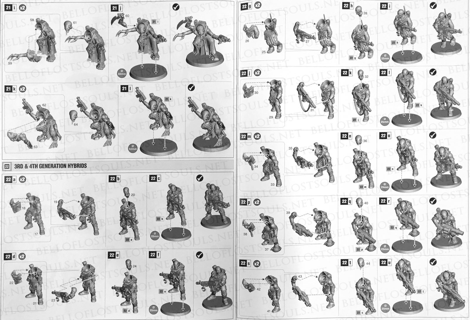 rogue infinity rig assembly instructions