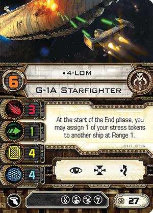 swx41_4-lom_pilot