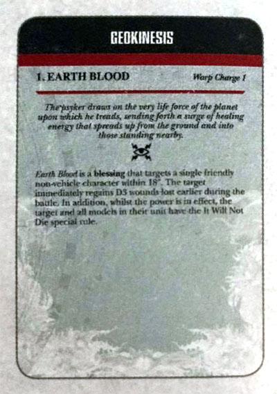 card-earthblood