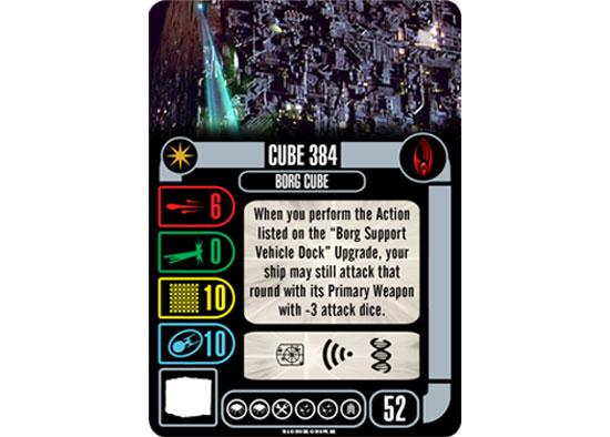 Cube384