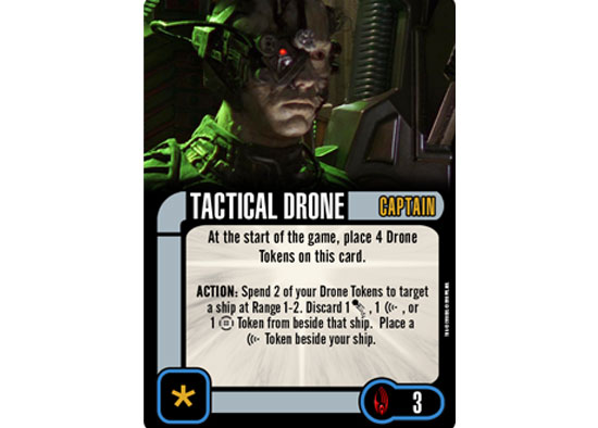 TacticalDrone