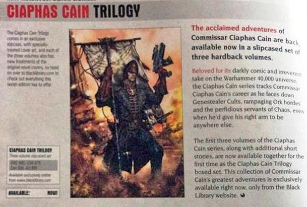 ciaphas cain trilogy