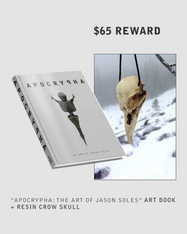 65 reward strix