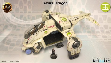 AzureDragon