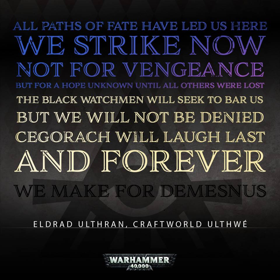 Eldrad Quote