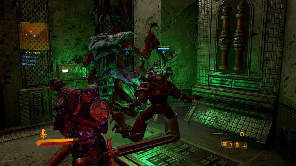 Eternal Crusade Screenshot Shengar