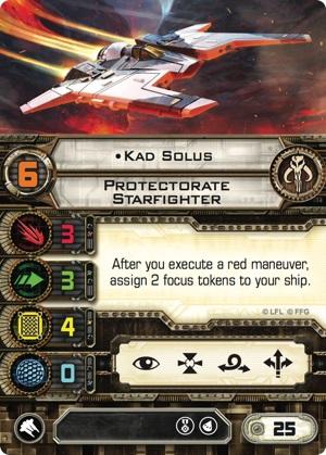 swx55-kad-solus