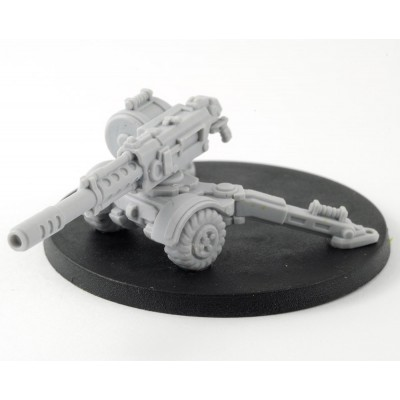 heavy-machine-gun-wheel-plat-400x400