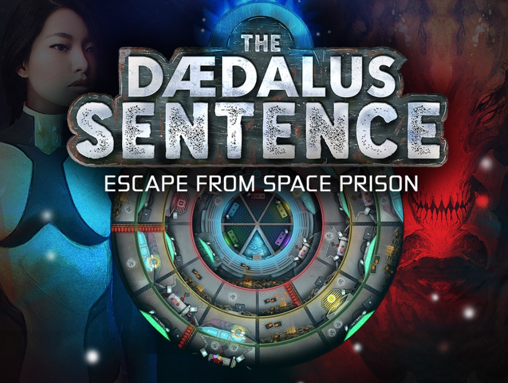 daedalus-sentence-logo