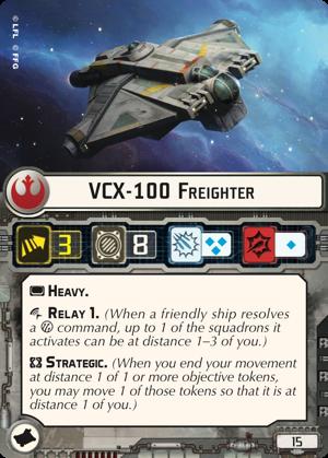 swm23-vcx-100-freighter