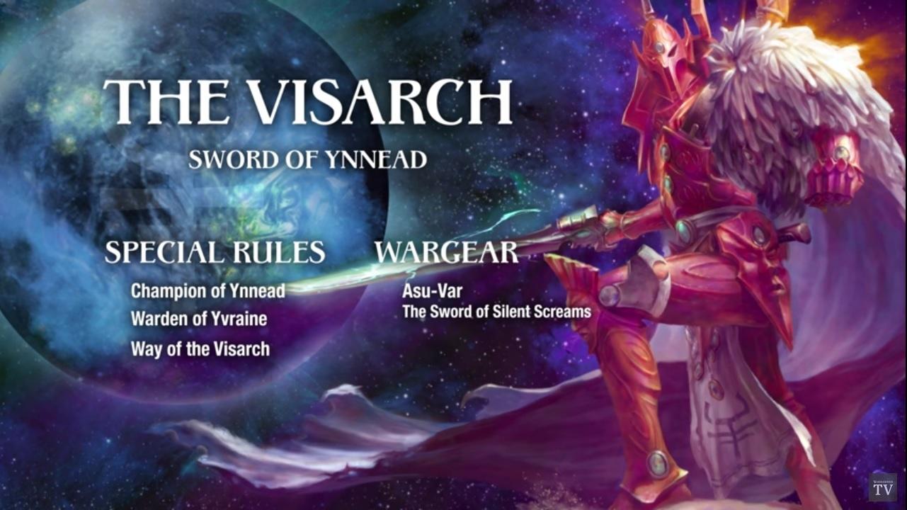 Visarch splash