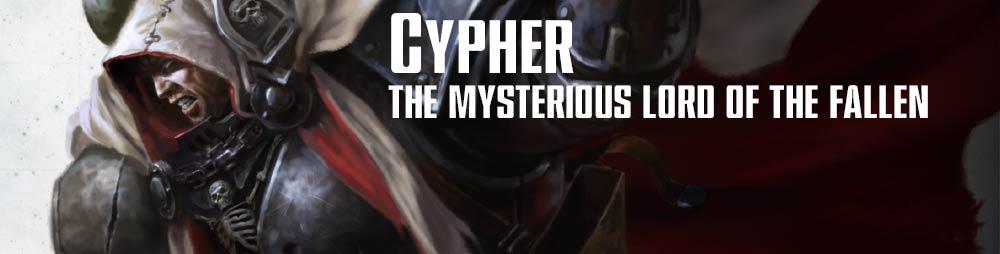cypher-header