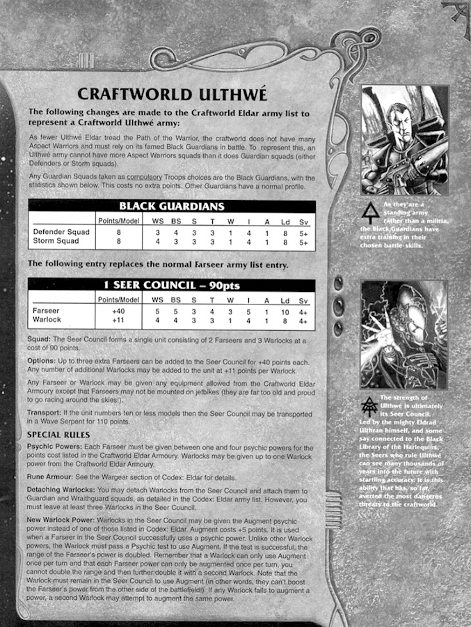 ulthwe-craftworld-2001-rules